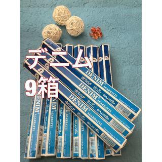 お香 SHASHI / DENIM(デニム)  9箱 スティック #香る城NET(お香/香炉)