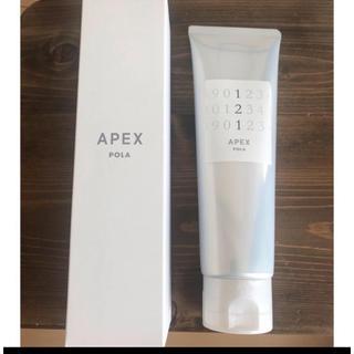 POLA - POLA APEX クレンジング 美白