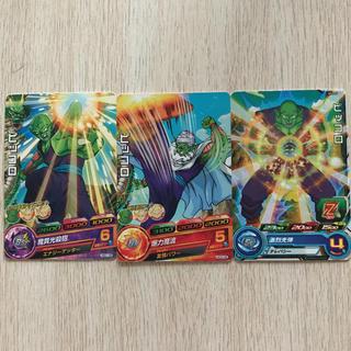 ドラゴンボール(ドラゴンボール)のドラゴンボールヒーローズ ピッコロ3枚セット(シングルカード)