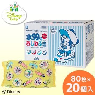 日本製♪おしりふき ミッキー&ミニー ディズニー 80枚×20(ベビーおしりふき)