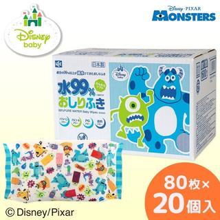 日本製☆おしりふき モンスターズ ディズニー  80枚×20 (ベビーおしりふき)