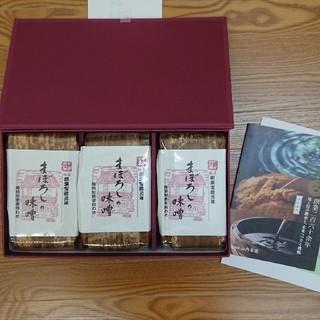 山内本店まぼろしの味噌3個セット(調味料)
