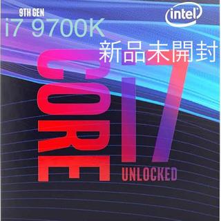 Intel i7 9700K BOX(PCパーツ)