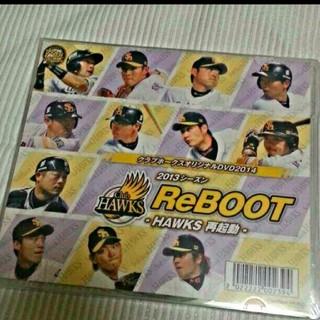 ソフトバンクホークス DVD(記念品/関連グッズ)