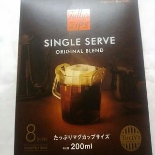 タリーズコーヒー(TULLY'S COFFEE)のTully's シングルサーブオリジナルブレンド 8P(コーヒー)