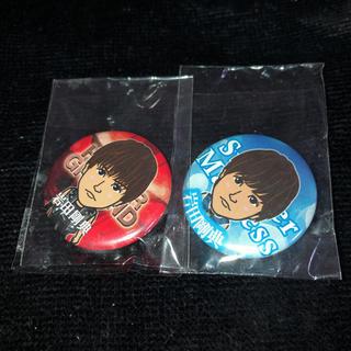 サンダイメジェイソウルブラザーズ(三代目 J Soul Brothers)の岩田剛典 32mm 缶バッジ セット(国内アーティスト)