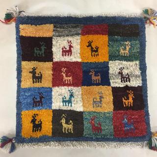 ペルシャ手織りギャッベ  新品(カーペット)