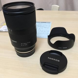 タムロン(TAMRON)のタムロン 28-75 F2.8 Di III RXD ソニーEマウント用(レンズ(ズーム))