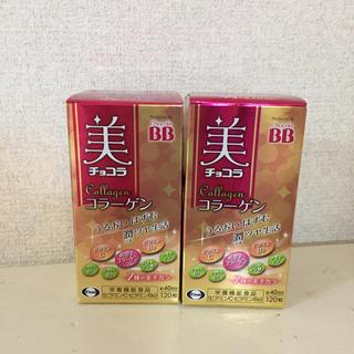 Eisai - 美チョコラコラーゲン 2個セット  チョコラBB