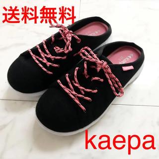 ケイパ(Kaepa)のkaepaスニーカースリッポン 可愛い  23cm(スリッポン/モカシン)