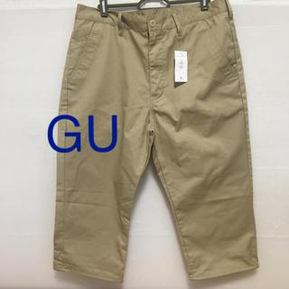 ジーユー(GU)の新品タグ付☆GU カラークロップドパンツ【ベージュ】Lサイズ(ショートパンツ)