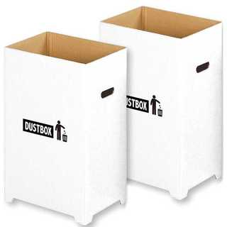 ☆送料無料☆ ダンボール ゴミ箱 2個組 45リットル対応(ごみ箱)