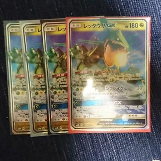 ポケモン(ポケモン)のポケモンカード レックウザgx 4枚(シングルカード)