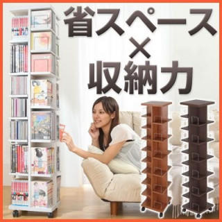CDラック DVDラック 収納棚 大容量 おしゃれ スリム  収納 北欧(CD/DVD収納)