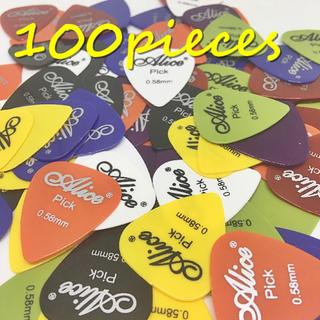 【※お徳用】ギターピック 100枚 0.58mm カラフル 新品 送料無料(エレキギター)