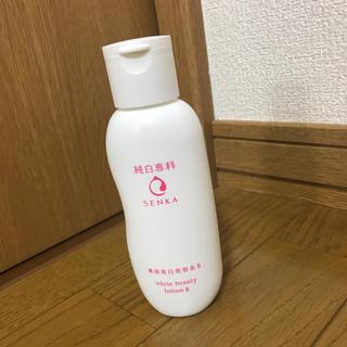 センカセンカ(専科)の純白専科 薬用美白美容水 Ⅱ(オールインワン化粧品)