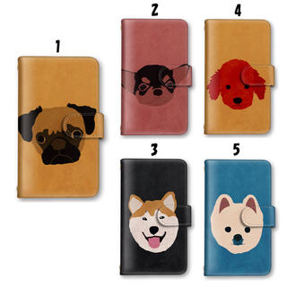 ワンチャン 犬 スマホケース 手帳型 カードポケット 全機種対応 スマホカバー