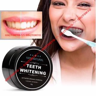 歯のホワイトニング(口臭防止/エチケット用品)