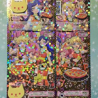 タカラトミーアーツ(T-ARTS)のプリチャン  プリティーリボンビビッドオレンジコーデ(その他)