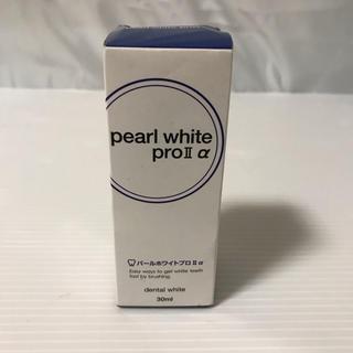 ピーダブリュプロ-IIα パールホワイトプロ 歯磨き(歯磨き粉)