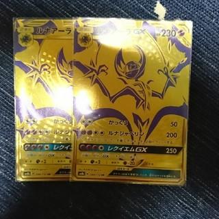 ポケモン(ポケモン)のルナアーラgx ur ポケカ ポケモンカード(シングルカード)