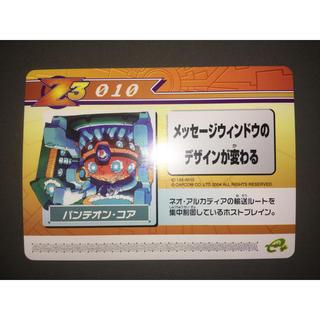ロックマンゼロ 10(シングルカード)