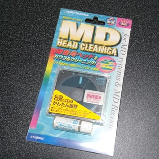 オーディオテクニカ(audio-technica)の【新品!未使用!】湿式MDヘッドクリニカ(ポータブルプレーヤー)