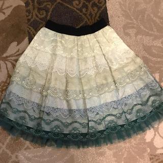 アクシーズファム(axes femme)のスカート  緑  ディズニー  アリエル(ひざ丈スカート)