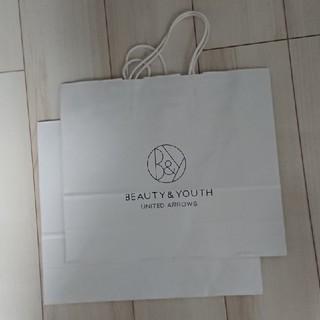 ビューティアンドユースユナイテッドアローズ(BEAUTY&YOUTH UNITED ARROWS)のビューティーユース ショッパー 紙袋(ショップ袋)