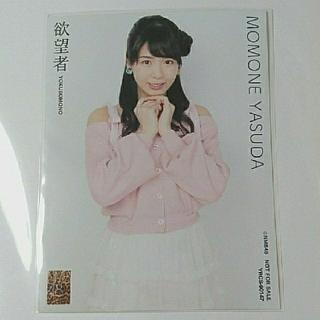 エヌエムビーフォーティーエイト(NMB48)の安田桃寧「欲望者」生写真(アイドルグッズ)