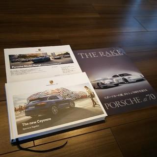 ポルシェ(Porsche)のPORSCHEポルシェ☆カタログ(カタログ/マニュアル)