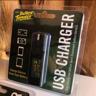 ハーレーダビッドソン(Harley Davidson)の『新品』バッテリー テンダー クイックディスクコネクトUSB充電器(装備/装具)