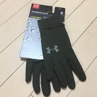 アンダーアーマー(UNDER ARMOUR)の新品!アンダーアーマー 手袋(グローブ)