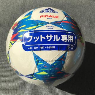 adidas - 新品☆ アディダス フットサル ボール