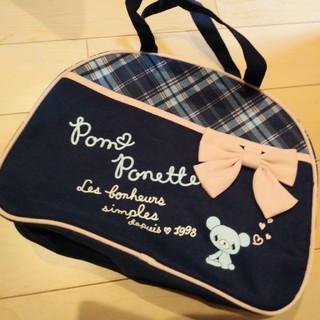 ポンポネット(pom ponette)のポンポネット★ミニボストンバッグ★チェック&リボンバッグ(レッスンバッグ)