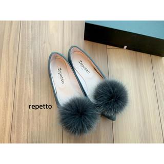 レペット(repetto)のrepetto ブリジットフォックスファー (バレエシューズ)