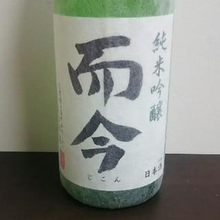 而今 山田錦火入 1800ml 1本(日本酒)