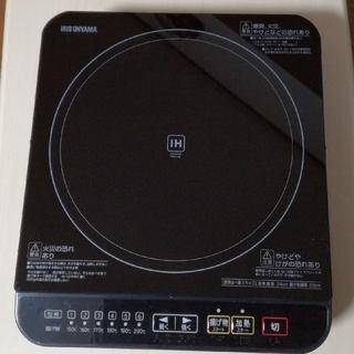 アイリスオーヤマ(アイリスオーヤマ)のアイリスオーヤマ IH コンロ(調理機器)