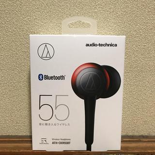 オーディオテクニカ(audio-technica)の新品 audio-technica ATH-CKR55BT-RD(ヘッドフォン/イヤフォン)