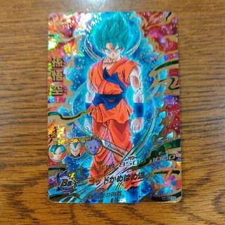 ドラゴンボール(ドラゴンボール)のドラゴンボールヒーローズ孫悟空(シングルカード)