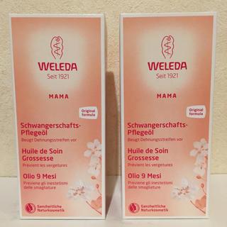 WELEDA - WELEDA マザーズオイル 2本セット
