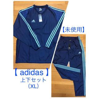 アディダス(adidas)の  【 adidas 】【未使用】ピステ 上下セット★紺★XLサイズ(ウェア)