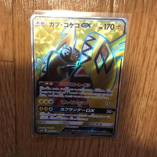 ポケモン(ポケモン)のカプ・コケコGX SR × 1(シングルカード)