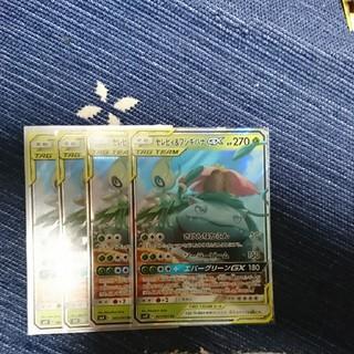 ポケモン(ポケモン)のセレビィ&フシギバナgx ポケカ ポケモンカード(シングルカード)