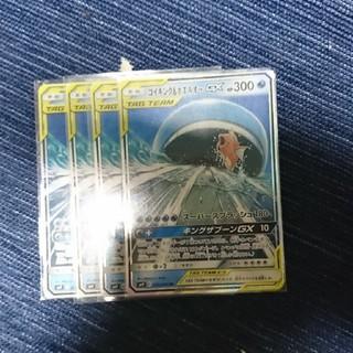 ポケモン(ポケモン)のコイキング&ホエルオーgx ポケモンカード(シングルカード)