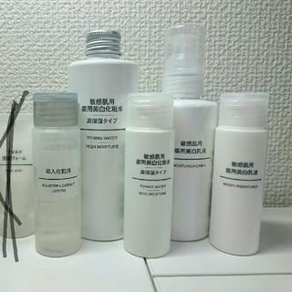 ムジルシリョウヒン(MUJI (無印良品))の無印良品 基礎化粧品セット(マイルド 敏感肌用 薬用美白)(化粧水 / ローション)