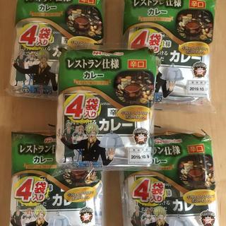 ニホンハム(日本ハム)の【新品】日本ハム レストラン仕様 カレー 辛口 4袋入×5パック=20袋(レトルト食品)