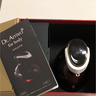 Dr.arrivo for body(スリムビューティハウス)(その他)