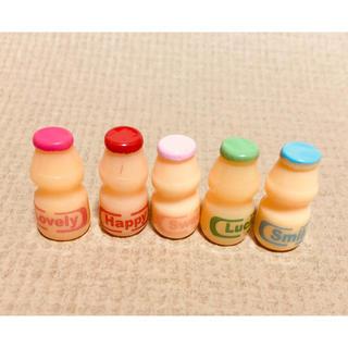 ミニチュア 乳酸菌ボトル5個セット(ミニチュア)