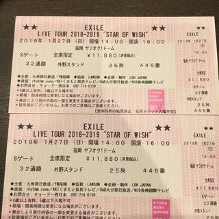 エグザイル(EXILE)のEXILE  福岡ヤフオクドーム 1月27日チケット 2枚(国内アーティスト)